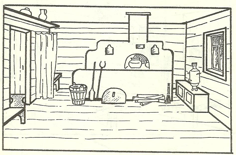 Деревенская изба рисунок внутри